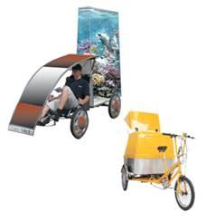 trako cyclo.jpg