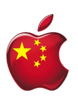 Strat�gie Internationale : Apple sur le March� Chinois