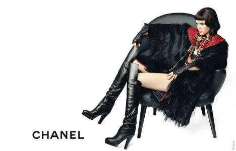 Coco Chaise Chanel