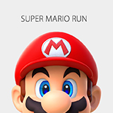 Super Mario Run : l'application mobile de Nintendo est enfin sortie